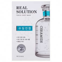 Missha Real solution tencel sheet mask (vitalizing) 25gSoothing