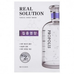 Missha Real solution tencel sheet mask (vitalizing) 25gVitalizing