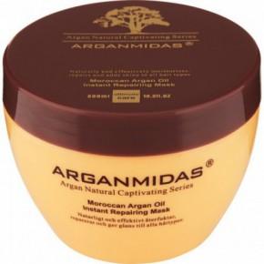 Arganmidas Moroccan argan oil instant repairing mask juuksemask 300ml