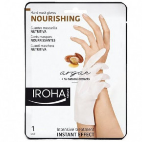 IROHA Nourishing Hand & Nail Care Gloves With Argan Oil 1pcs