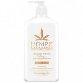 Hempz Tahitian Vanilla & Ginger Herbal Body Moisturizer 500ml