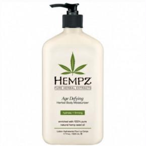 Hempz Age Defying Herbal Body Moisturizer 500ml
